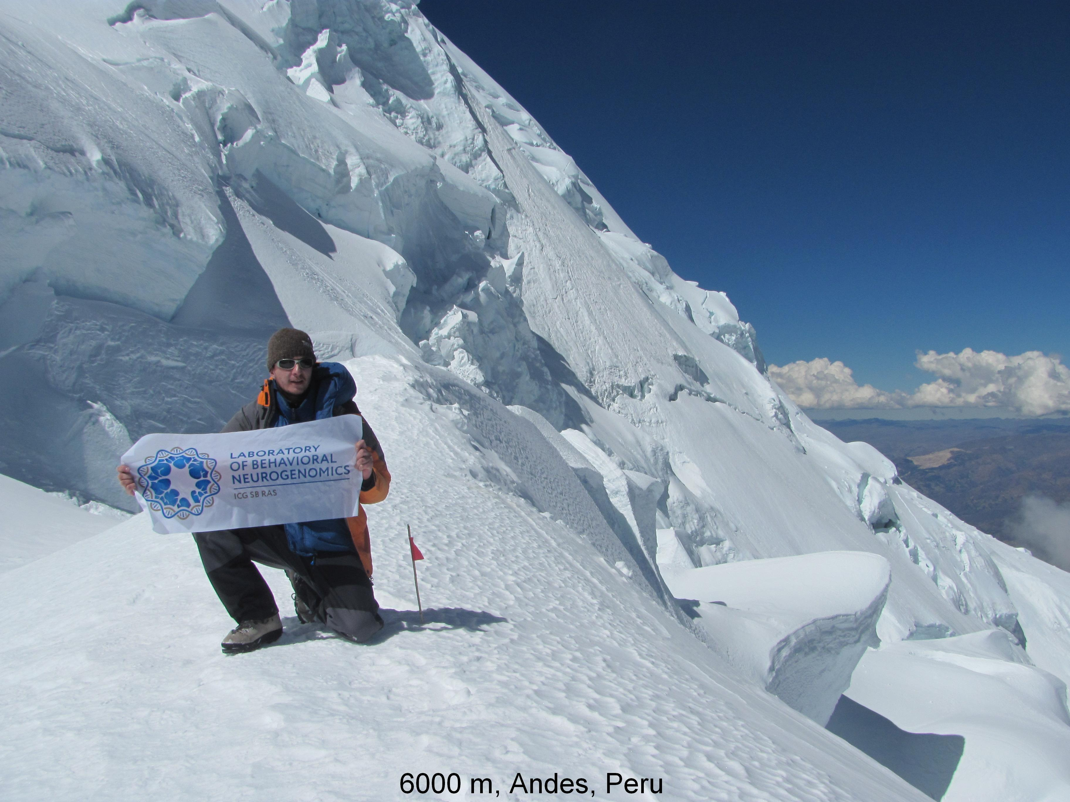 6000m_Andes