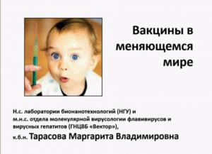 Tarasova1