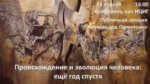 pilipenko2