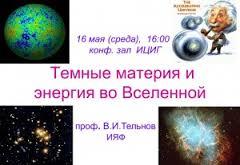 telnov