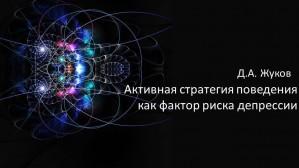 zhukov1