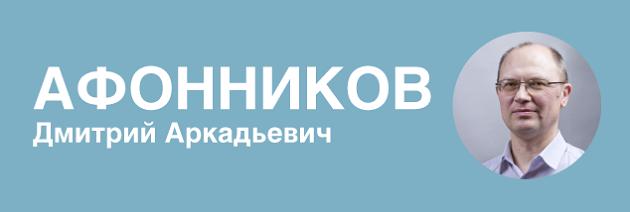 http://www.bionet.nsc.ru/files/2018/3-4/Afonnikov.png