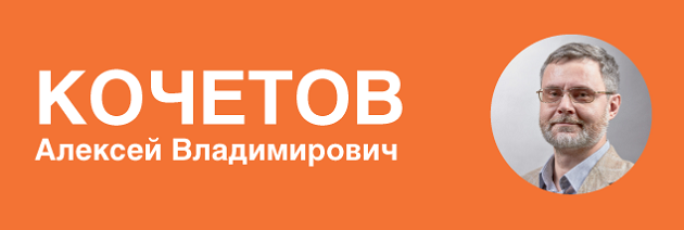 http://www.bionet.nsc.ru/files/2018/3-4/Kochetov.png
